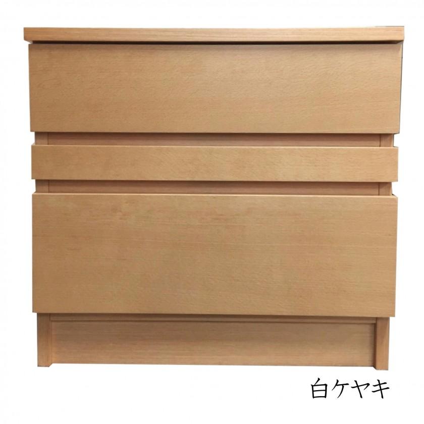 別台 ニレ(ダークブラウン色/ライト色)/ウォールナット/白ケヤキ